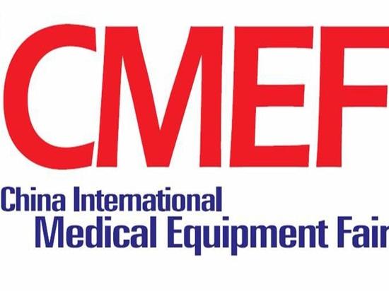 Treffen Sie uns in Shanghai China Internationale Medizinische Ausrüstungsmesse