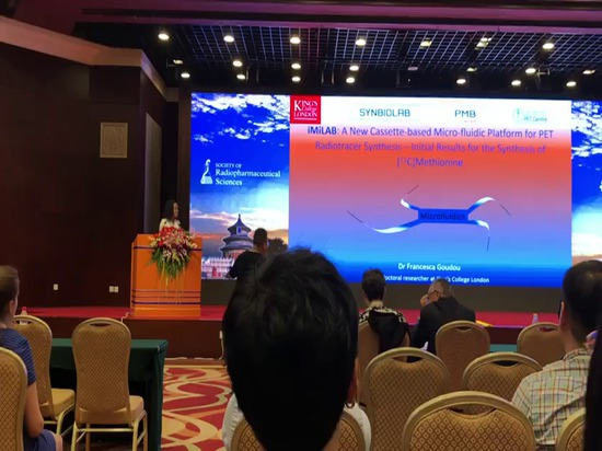Postersession auf der ISRS 2019 in Peking