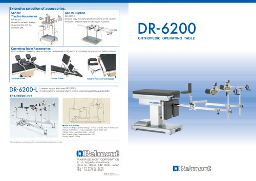 ORTHOPEDIC OPERATING TABLE (DR-6200)