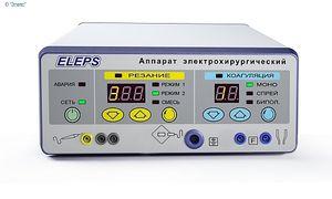 Elektrochirurgiegerät / bipolare Koagulation