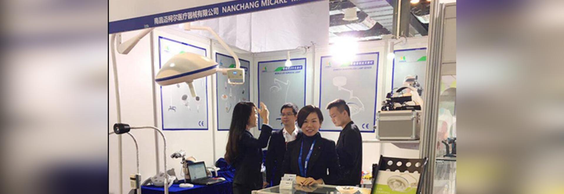 DenTech Shanghai China 2017