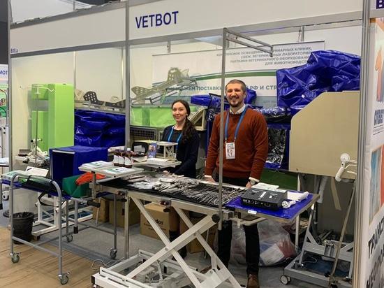 VETBOT nahm an der Veterinärkonferenz VET.CAMP 2020 teil.