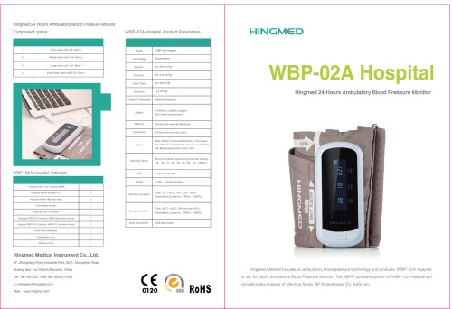 Hingmed 'WBP-02A' Wearable ABPM Brochure