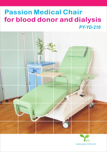 Blood donation chair(PY-YD-210)